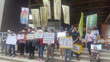 Cuộc biểu tình của một số Tổ chức xã hội dân sự Đài Loan trước khách sạn Vương Triều (Dynasty) tại Đài Bắc để đòi hỏi công ty Formosa công khai hóa giám sát môi trường và nhận trách nhiệm vào sáng ngày 20 tháng 6 vừa qua.
