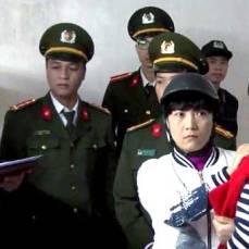 Bà Trần Thị Nga bị bắt hôm 27/1/2017.