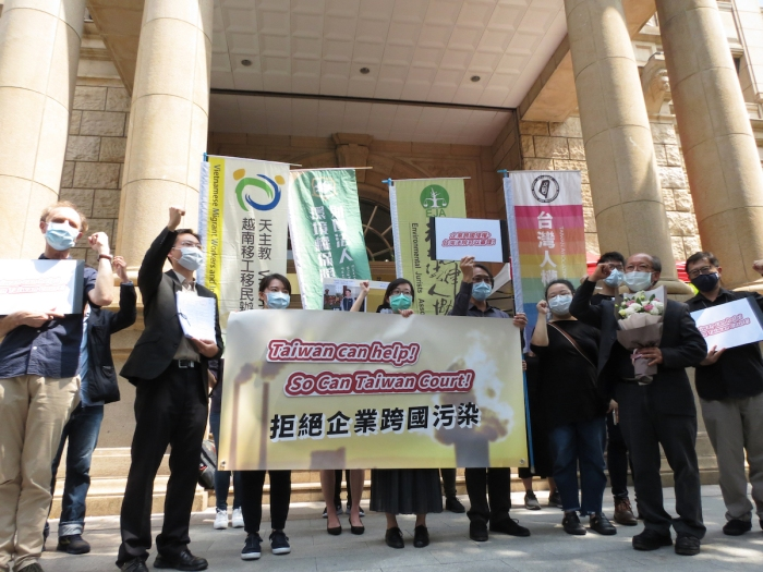 chanted the slogan Taiwan can help, so can Taiwan court!